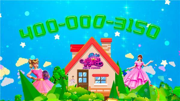《两个俏公主》的广告录制,该广告将于湖南卫视金鹰卡通频道播出.