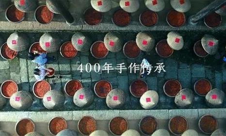 """【扶贫公益广告】娄底双峰""""永丰辣酱"""""""