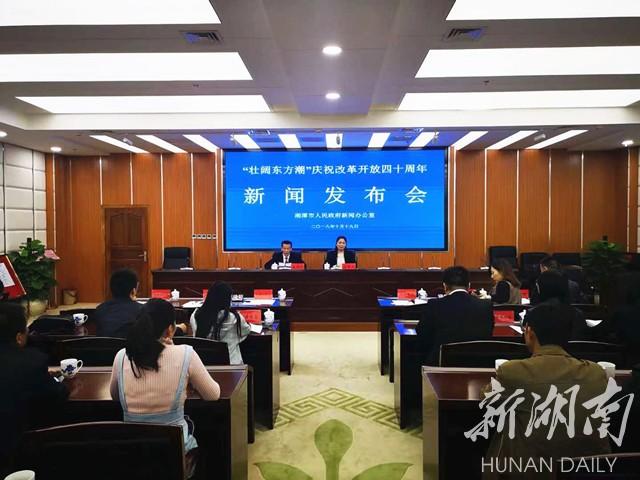 http://blogdeonda.com/chalingluntan/178635.html