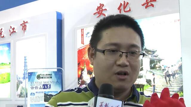 谢疆:提升旅游服务水平,助力脱贫正当时