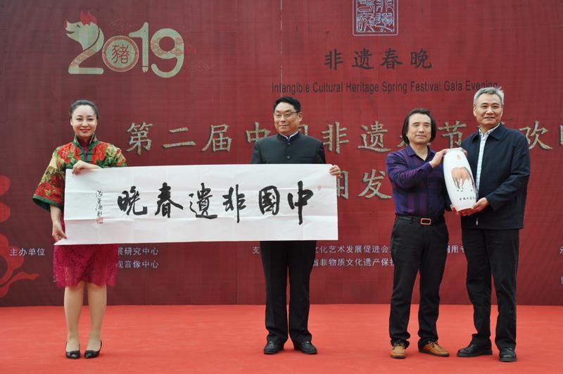 弘扬非遗文化讲述中国故事第二届中国非遗春晚落户安徽卫视