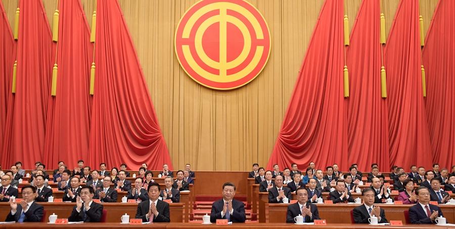 中國工會第十七次全國代表大會在京開幕