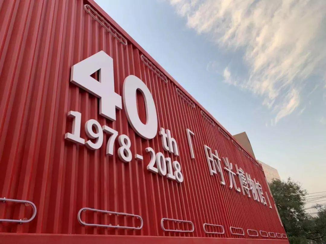 40年40部经典影视剧 哪一部你最难忘?