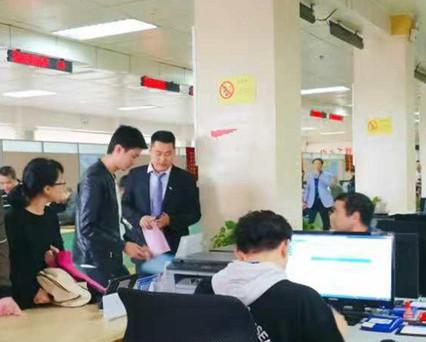 周六办业务 不动产登记便民服务再升级