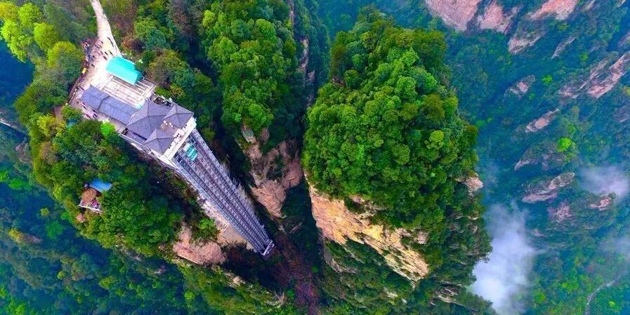 【镜观其变——庆祝改革开放40年】张家界:从林场到热门景区