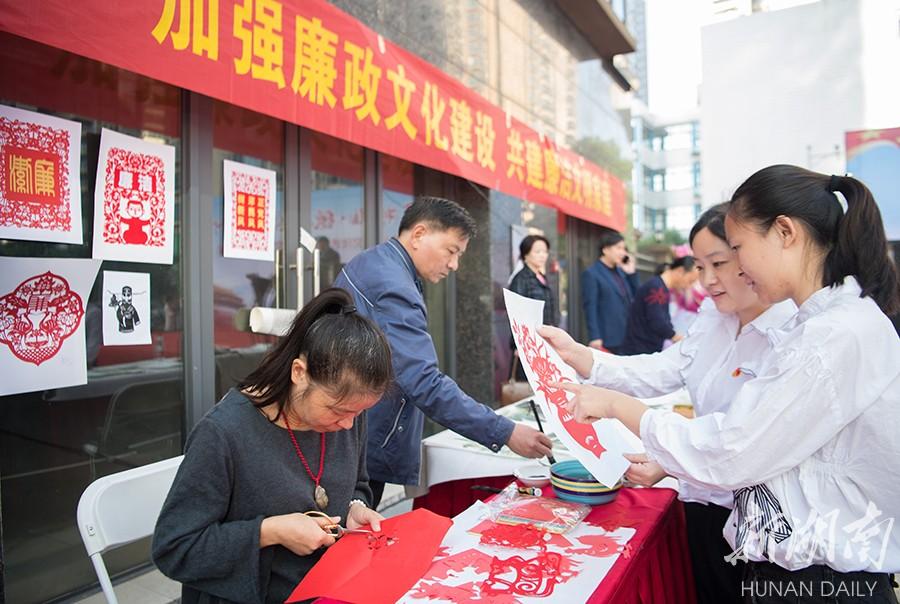 湖南:廉政文化进社区