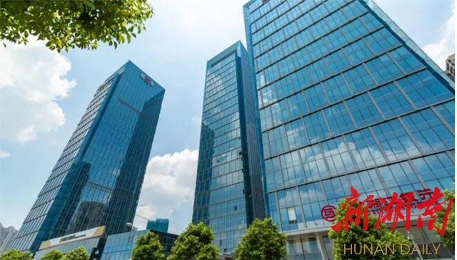 增量提质助高质量发展湖南金融中心入驻企业突破250家