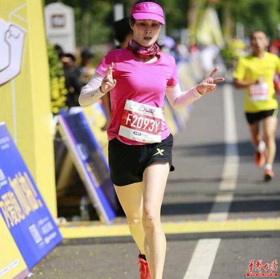 """""""健行长沙""""城市定向健步走活动完成 99635人次参与活动"""