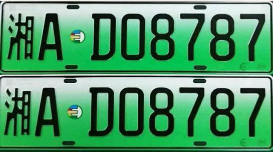 《一号档案》(6)新能源汽车:一抹新绿亮蓝天