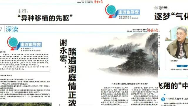 湖南2件作品获第二十八届中国新闻奖一等奖