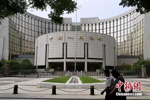 中国人民银行资料图。<a target='_blank' href='http://www.chinanews.com/'>中新社</a>发 李慧思 摄