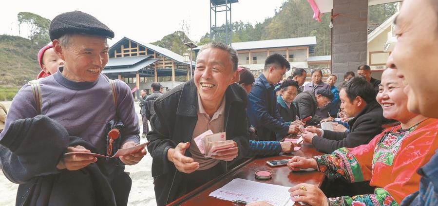 十八洞村村民喜领产业收益金