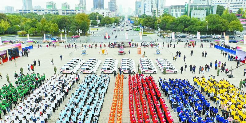 """湖南启动""""119""""消防宣传月美高梅手机版登录"""