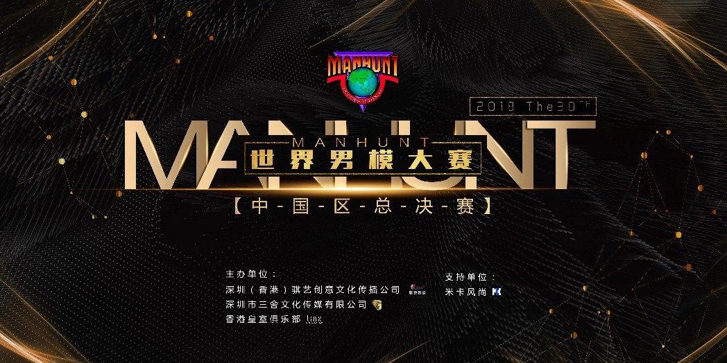 青年艺术家张群云受邀任专业评委 (2).jpg
