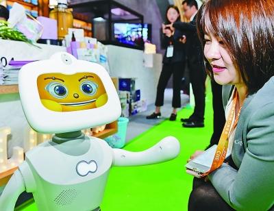 在这里,感知科技与未来