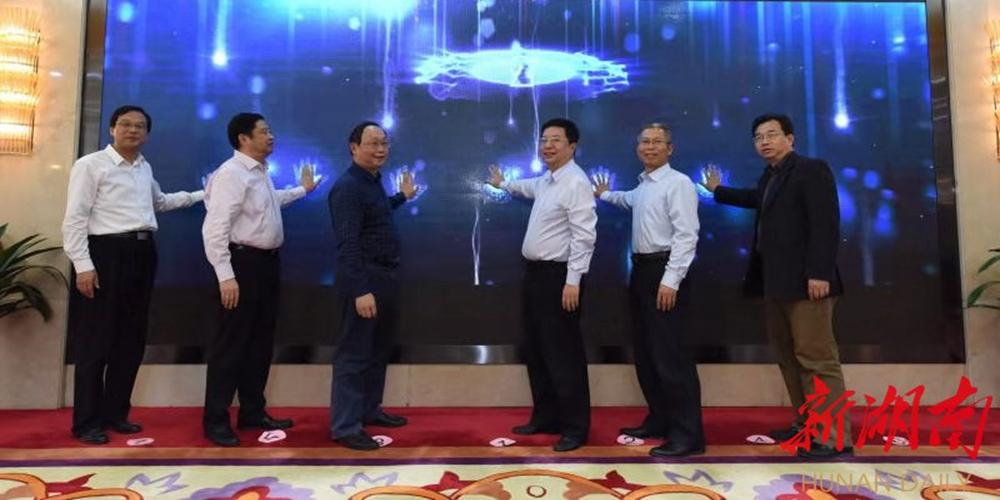 """""""新湖南""""在长沙所有区县(市)频道实现全覆盖"""