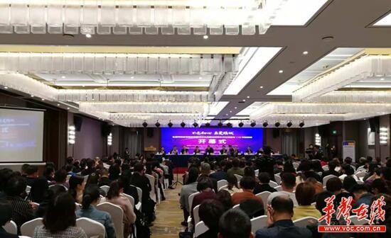 长沙特校迎110周年华诞 举办全国特殊教育国家课程校本化岳麓论坛
