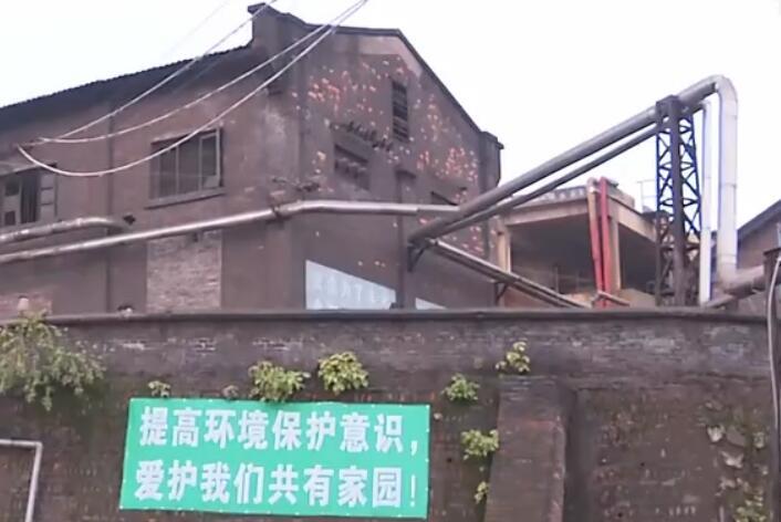 浏阳:对两污染企业进行督察整改