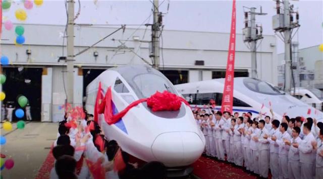 2018轨博会宣传片