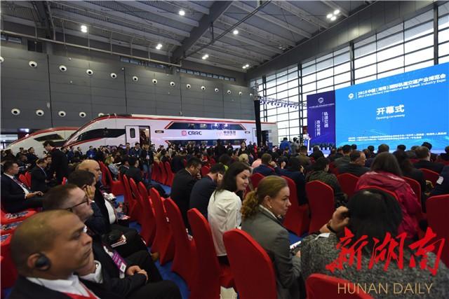 2018中国轨博会长沙启幕,200家海内外标杆企业参展