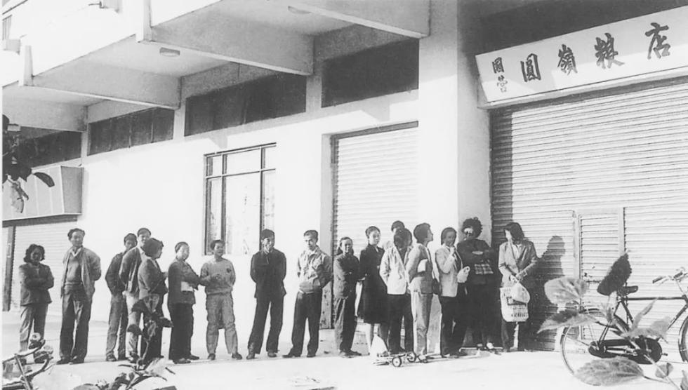 40年,改革开放与我们的生活