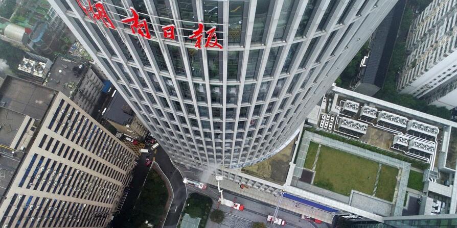 新湖南大厦举行消防演习