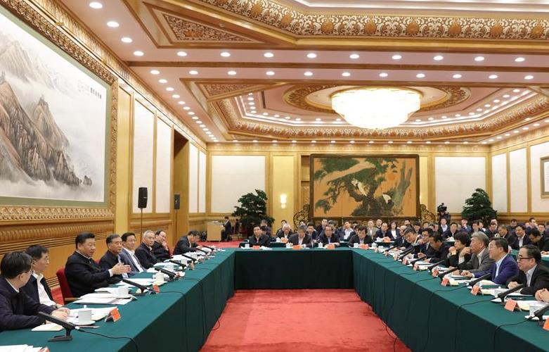 习近平总书记民营企业座谈会重要讲话在湖南引起热烈反响