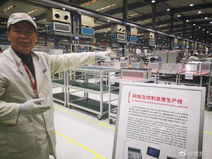 中国高铁,中国制造,中国骄傲