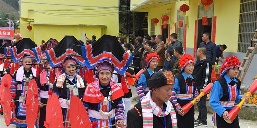 湘南瑶族同胞共庆盘王节