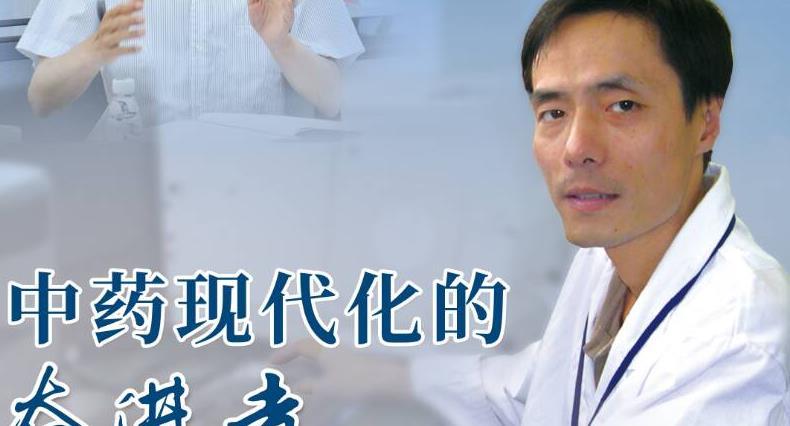 时代楷模王逸平公益广告1