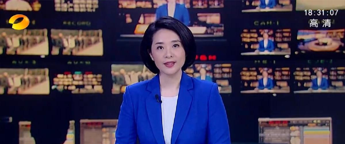 《湘南湘西承接产业转移示范区总体方案》正式印发