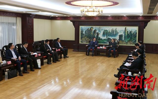 省政府与中国中药有限公司会谈 许达哲出席