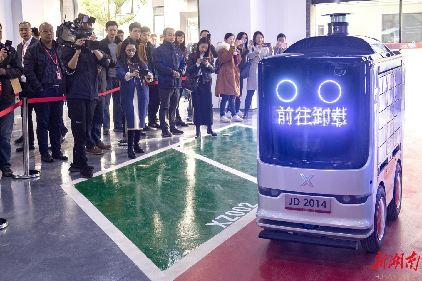 京东全球首个机器人智能配送站在长沙运营