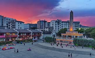桂东县沙田镇第一军规广场