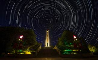三台山革命烈士纪念碑