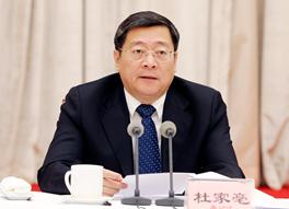 杜家毫:在湖南省纪念刘少奇同志诞辰120周年座谈会上的讲话