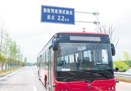 """智能制造看长沙 湖南湘江新区再捧""""国字号""""招牌"""