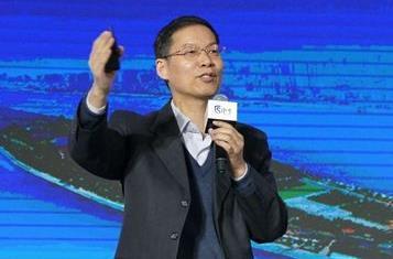 中国科学院院士尹浩:万物智联正面临挑战