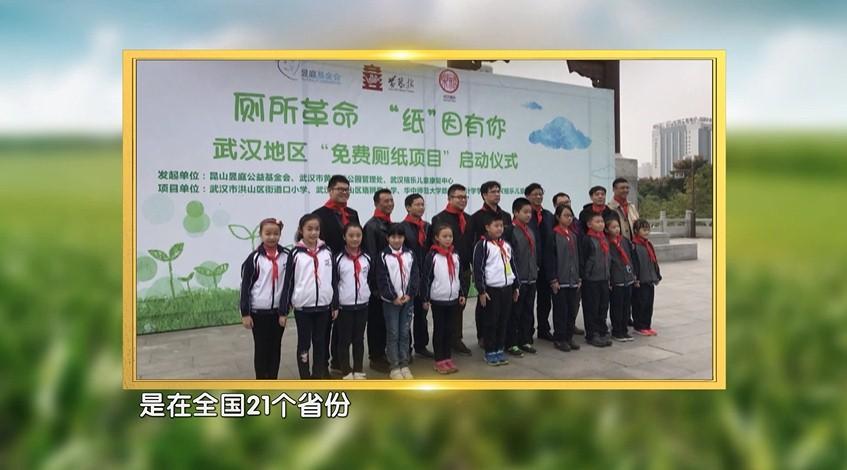 """武汉市小学参与""""废纸置换""""项目.jpg"""