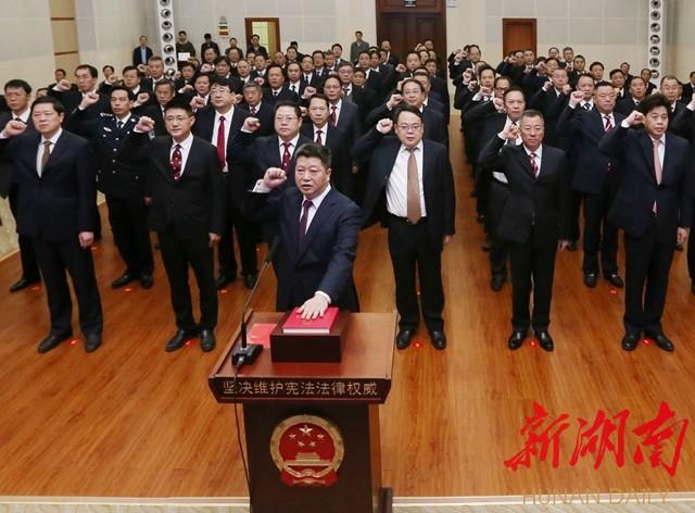 76名省政府任命的国家工作人员向宪法宣誓 许达哲任监誓人并讲话 新湖南www.hunanabc.com