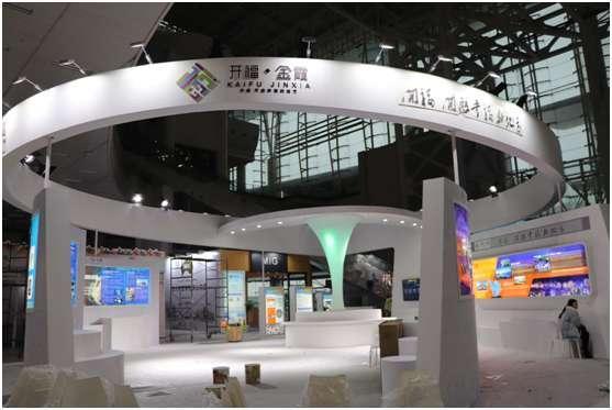 新鲜速递!提前探秘2018中部(长沙)进口博览会