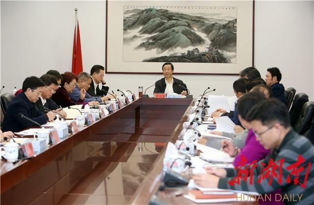 许达哲主持召开民生工作座谈会强调:承诺于民 兑现于民 新湖南www.hunanabc.com