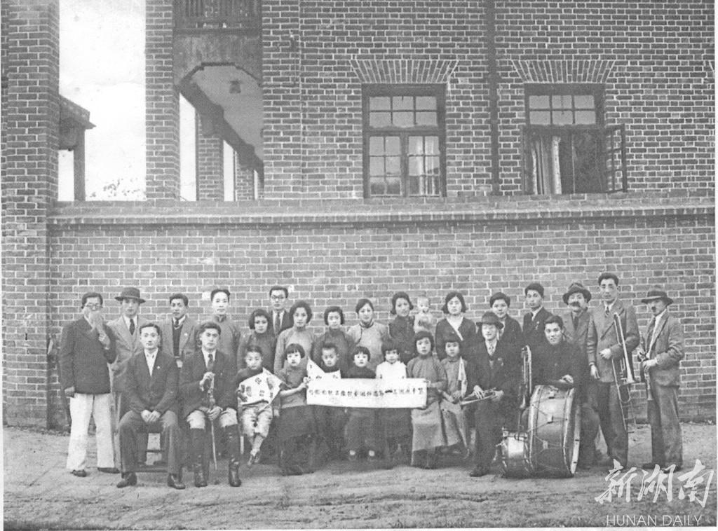 【涉外故事 湖湘名片】81年前