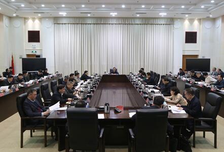 许达哲主持召开2018年省安委会第三次全体会议