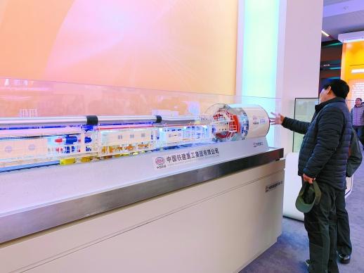 """【国家变革中的湖南力量——庆祝改革开放40周年大型展览背后的故事】 历史巨变中的""""湖湘力量"""""""