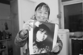 [湘潭] 76岁娭毑:寻找59年前给48斤粮票的恩人 新湖南www.hunanabc.com
