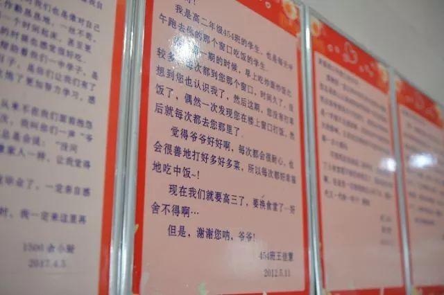"""暖!湖南这所学校的""""网红""""食堂,远不止给学生餐卡返钱这些""""秘密"""" 新湖南www.hunanabc.com"""
