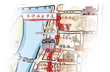 """长沙:老地名保护,""""活着""""就是硬道理"""