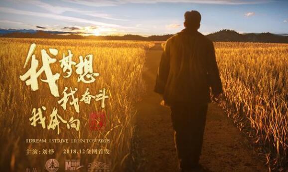 关键抉择,必由之路——献给中国改革开放40周年