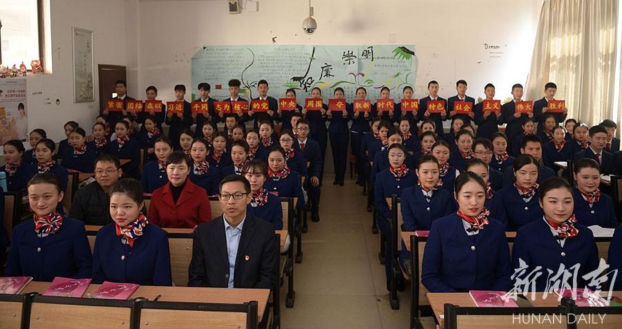 湖南外贸职院师生观看庆祝改革开放40周年大会直播 新湖南www.hunanabc.com